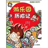 http://ec4.images-amazon.com/images/I/61YQvjTB1hL._AA200_.jpg