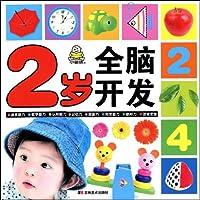 http://ec4.images-amazon.com/images/I/61YVjNtAwsL._AA200_.jpg