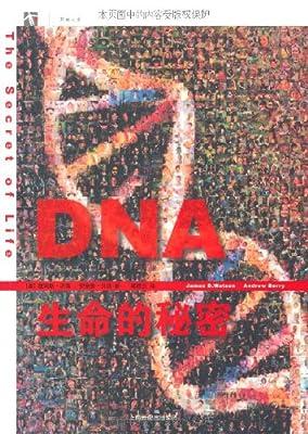 DNA:生命的秘密.pdf