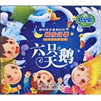 http://ec4.images-amazon.com/images/I/61YdaFcAM3L._AA200_.jpg