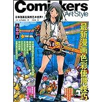 http://ec4.images-amazon.com/images/I/61Ytl-kIxJL._AA200_.jpg