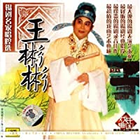 http://ec4.images-amazon.com/images/I/61Z4S84zU6L._AA200_.jpg