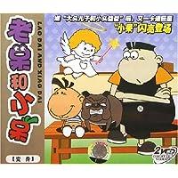 http://ec4.images-amazon.com/images/I/61Z4SsJv6TL._AA200_.jpg