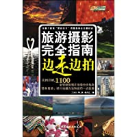 http://ec4.images-amazon.com/images/I/61ZB0C99QrL._AA200_.jpg