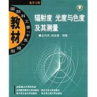 http://ec4.images-amazon.com/images/I/61ZFZWPyS9L._AA200_.jpg