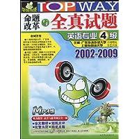 http://ec4.images-amazon.com/images/I/61ZK1kmaH2L._AA200_.jpg