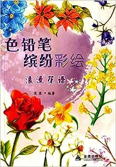 中秋节的彩铅手抄报 > 月夜 中秋节  宽450x300高 www.llxfjs.