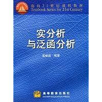 http://ec4.images-amazon.com/images/I/61ZY3yBnPRL._AA200_.jpg