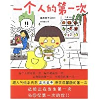 http://ec4.images-amazon.com/images/I/61ZtH0qrOPL._AA200_.jpg
