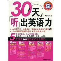 http://ec4.images-amazon.com/images/I/61aDip-8UbL._AA200_.jpg