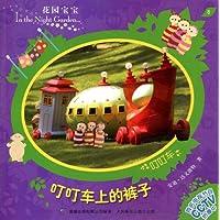 http://ec4.images-amazon.com/images/I/61aE43l2evL._AA200_.jpg