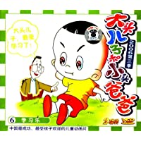 http://ec4.images-amazon.com/images/I/61aIH8zZ-wL._AA200_.jpg
