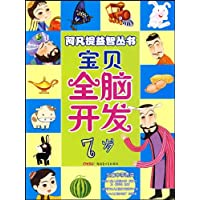 http://ec4.images-amazon.com/images/I/61aYj-VqlJL._AA200_.jpg