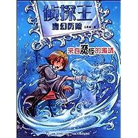 http://ec4.images-amazon.com/images/I/61ac-yB-ikL._AA200_.jpg