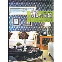 http://ec4.images-amazon.com/images/I/61al1n9-5QL._AA200_.jpg