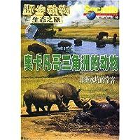 http://ec4.images-amazon.com/images/I/61av61i69pL._AA200_.jpg