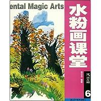 http://ec4.images-amazon.com/images/I/61axwv6vJHL._AA200_.jpg