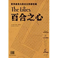 http://ec4.images-amazon.com/images/I/61bBHs2hIxL._AA200_.jpg