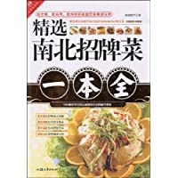 http://ec4.images-amazon.com/images/I/61bXzN6K1CL._AA200_.jpg