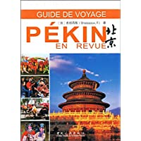 http://ec4.images-amazon.com/images/I/61bcx2Kfp1L._AA200_.jpg