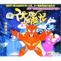 http://ec4.images-amazon.com/images/I/61bfYuxRrHL._AA200_.jpg