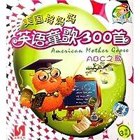 http://ec4.images-amazon.com/images/I/61bqPqWua7L._AA200_.jpg