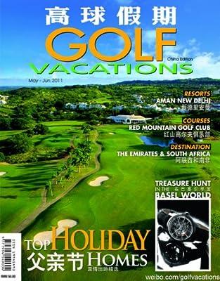 2014年杂志年订:GOLF VACATIONS 高爾夫假期 全年订.pdf