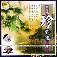 http://ec4.images-amazon.com/images/I/61c7Te2TX3L._AA200_.jpg