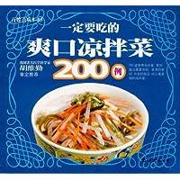 http://ec4.images-amazon.com/images/I/61cCldo10aL._AA200_.jpg