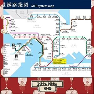 香港纪念系列 - MTR 地铁图 (Hong Kong Souve