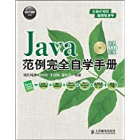 http://ec4.images-amazon.com/images/I/61cRia%2BsMhL._AA200_.jpg