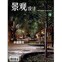 http://ec4.images-amazon.com/images/I/61cRpEFls2L._AA200_.jpg