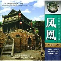 http://ec4.images-amazon.com/images/I/61cTUQ-rWrL._AA200_.jpg