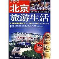 http://ec4.images-amazon.com/images/I/61cVyR3h3kL._AA200_.jpg