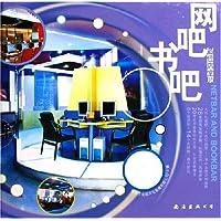 http://ec4.images-amazon.com/images/I/61clbl-Fe3L._AA200_.jpg