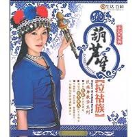 http://ec4.images-amazon.com/images/I/61cmLHMkJtL._AA200_.jpg