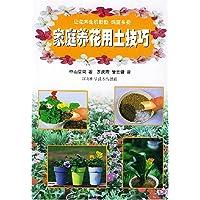 http://ec4.images-amazon.com/images/I/61d0Dd7LXML._AA200_.jpg