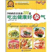 http://ec4.images-amazon.com/images/I/61d0YH63IwL._AA200_.jpg