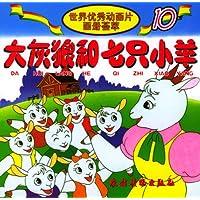 狼和小羊简笔画_狼和小羊北京小红花图书工作室