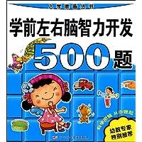 http://ec4.images-amazon.com/images/I/61dEoOTpUvL._AA200_.jpg