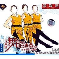 http://ec4.images-amazon.com/images/I/61dQC2L3F3L._AA200_.jpg