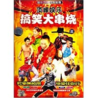 http://ec4.images-amazon.com/images/I/61dSsnl3POL._AA200_.jpg