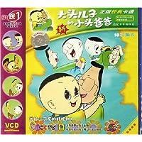 http://ec4.images-amazon.com/images/I/61dmxsDrPIL._AA200_.jpg