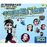 http://ec4.images-amazon.com/images/I/61dnPBzKy2L._AA200_.jpg