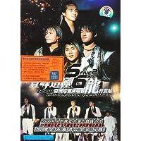 5566:龙亚洲巡回演唱会