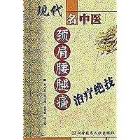 http://ec4.images-amazon.com/images/I/61dzpfO88aL._AA200_.jpg