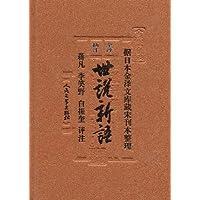 http://ec4.images-amazon.com/images/I/61e85XoQ55L._AA200_.jpg