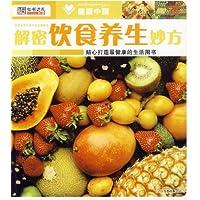 http://ec4.images-amazon.com/images/I/61eC-VNFStL._AA200_.jpg