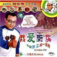 http://ec4.images-amazon.com/images/I/61eH4X7VUTL._AA200_.jpg