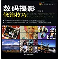 http://ec4.images-amazon.com/images/I/61eLz0Jfb9L._AA200_.jpg
